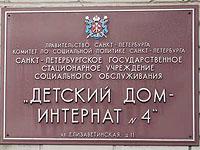 prev301215